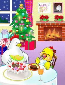 ひよこのクリスマス小