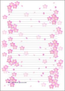 カレンダーはもちろん、名刺や ... : 封筒 ダウンロード 無料 かわいい : 無料