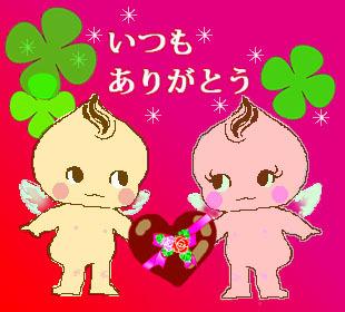 $便箋  無料ダウンロード・桜のレターセット・バレンタインカード・アメーバパコ・ぬりえ無料★オリジナルはall無料ブログラバー-バレンタインカード