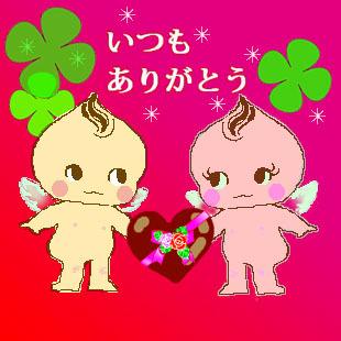 $便箋  無料ダウンロード・桜のレターセット・バレンタインカード・アメーバパコ・ぬりえ無料★オリジナルはall無料ブログラバー-いつもありがとう3
