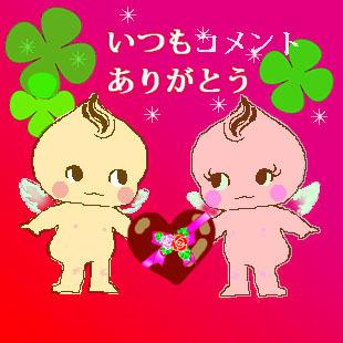 便箋  無料ダウンロード・桜のレターセット・バレンタインカード・アメーバパコ・ぬりえ無料★オリジナルはall無料ブログラバー-いつもありがとう2