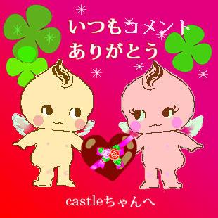 $便箋  無料ダウンロード・桜のレターセット・バレンタインカード・アメーバパコ・ぬりえ無料★オリジナルはall無料ブログラバー-castle