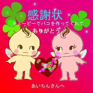 $便箋  無料ダウンロード・桜のレターセット・バレンタインカード・アメーバパコ・ぬりえ無料★オリジナルはall無料ブログラバー-小杉