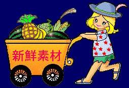 $便箋 ・ぬりえ無料ダウンロード・ぬりえ無料・桜のレターセット・イラスト無料・グリーティングカードall無料ブログラバー