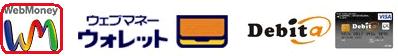 アメーバブログラバー/アメゴールドの貯め方