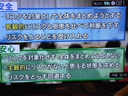 R0012544_convert_20111018001500.jpg