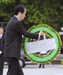 長崎原爆記念式典