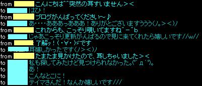 xxさん!