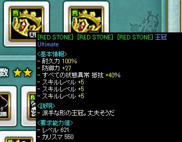 ロトキャンペーン3