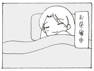 358-1.jpg