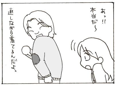 359-6.jpg