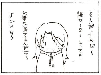 359-7.jpg