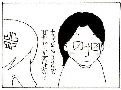 361-8.jpg