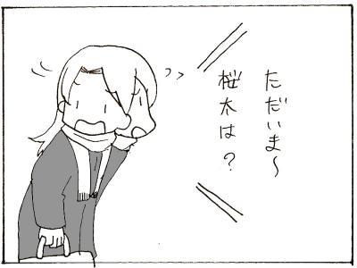 362-2.jpg