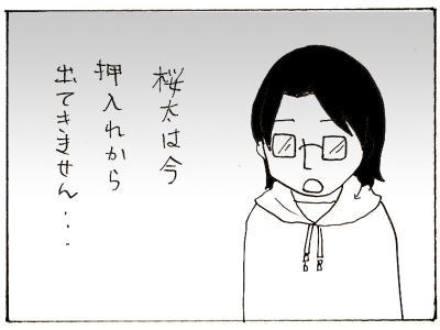 362-3.jpg