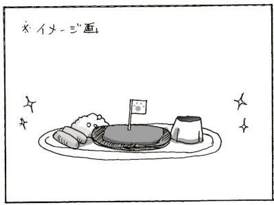 365-11.jpg