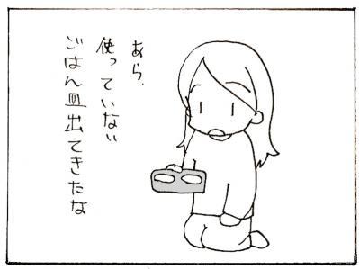 492-2.jpg