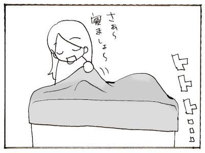 498-1.jpg