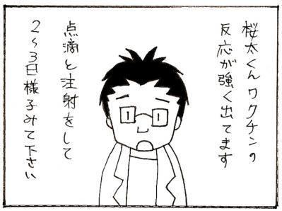 505-3.jpg