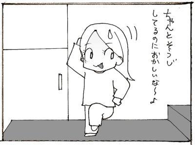 519-4.jpg