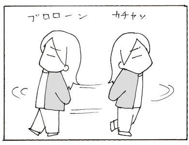 522-2.jpg