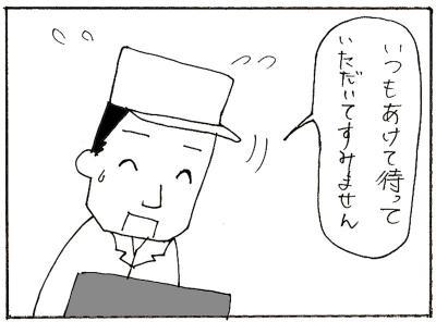522-4.jpg