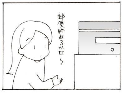 534-1.jpg