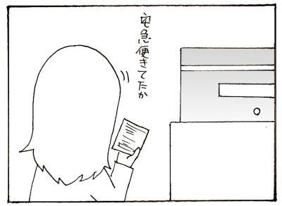 534-2.jpg