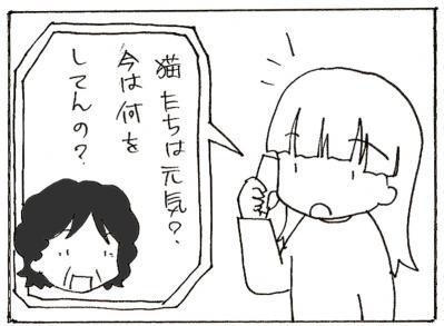 537-1.jpg