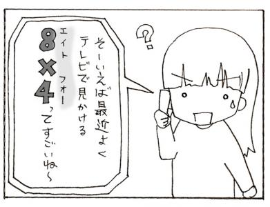 537-3.jpg