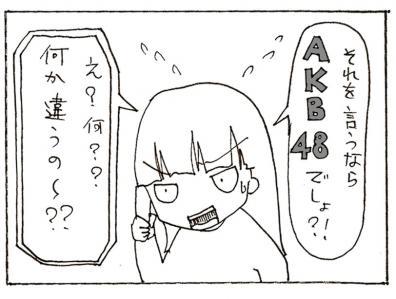 537-4.jpg