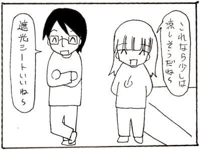 543-2.jpg