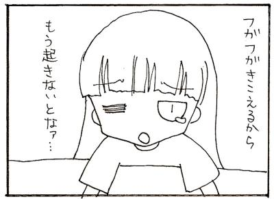 552-3.jpg