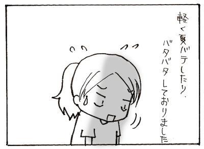 555-2.jpg