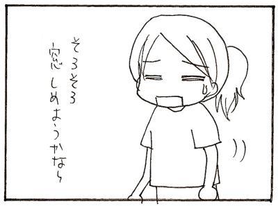 601-3.jpg