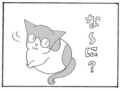 601-6.jpg