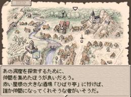 廃都の物語.jpg