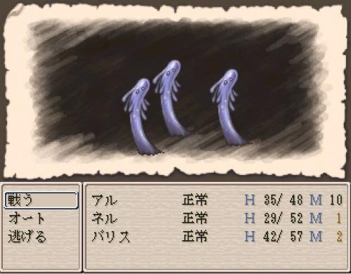 ruina 戦闘.jpg