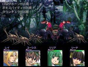 ロマサガっぽいRPG.jpg