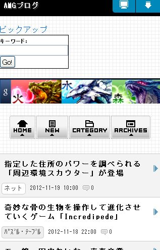 スマホ画面AMG.jpg