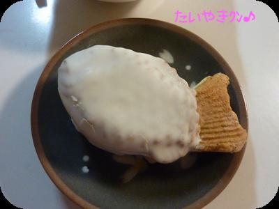 冷たい鯛焼き②