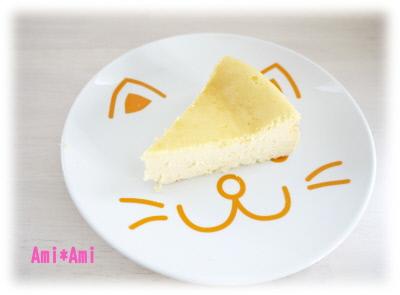 チーズケーキ(ダンナくん)完成