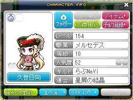 Maple111120_165425.jpg