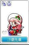 Maple111220_231040.jpg