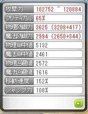 Maple120217_002931.jpg