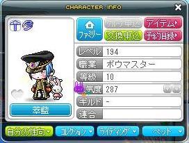 Maple120219_114438.jpg