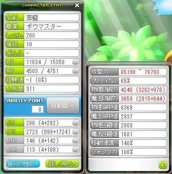 Maple120307_010351.jpg