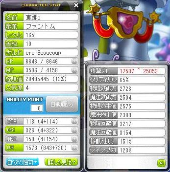 Maple120618_025048.jpg