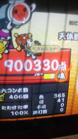 2010081514350000_convert_20100815223753.jpg