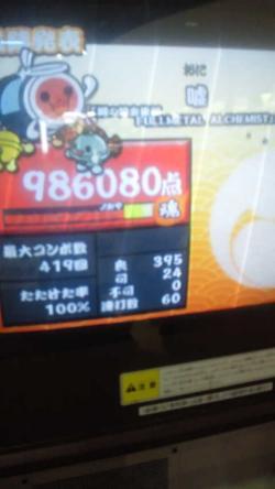2010090217520000_convert_20100902205755.jpg